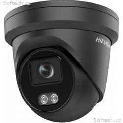 Hikvision IP turret kamera DS-2CD2347G2-LU(BLACK)(